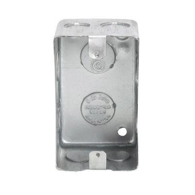 Caja Rectangular Hierro Embutir 5X10 Cm